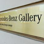 Mercedes Benz Gallery (4 von 6)