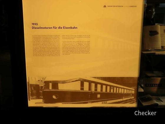 Maybach Museum (14)