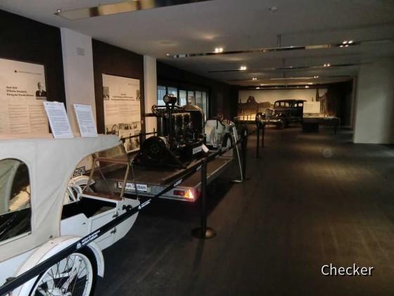 Maybach Museum (7)