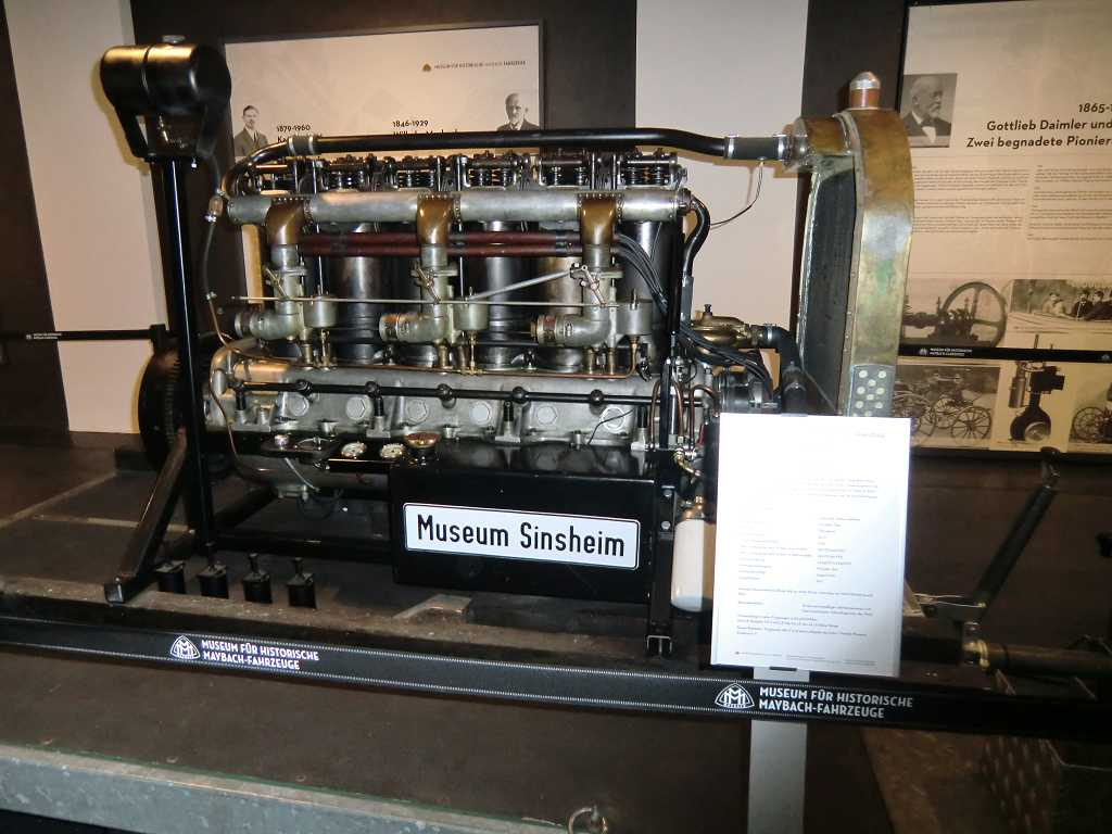 Maybach Museum (6)