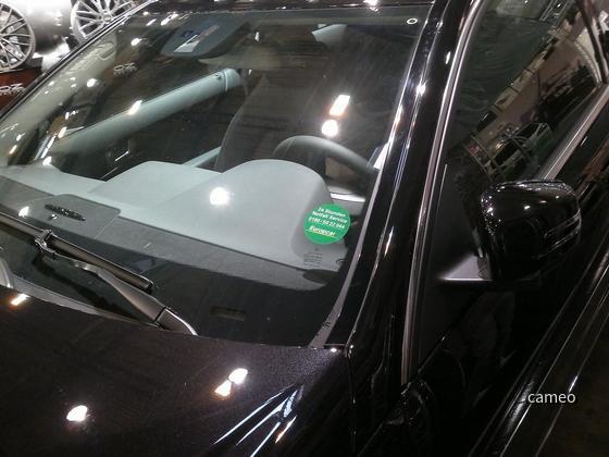 Mercedes C 180 Europcar