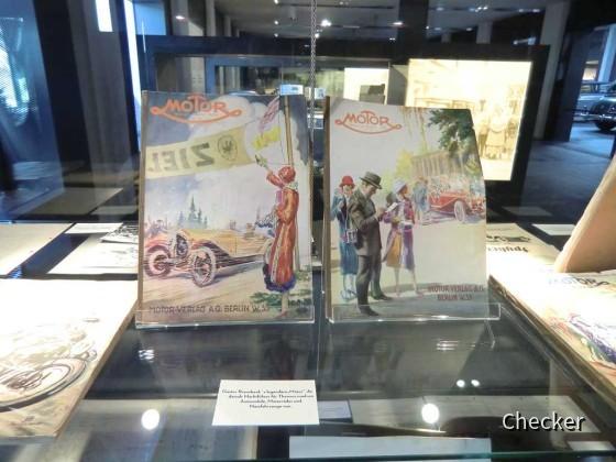 Maybach Museum (11)